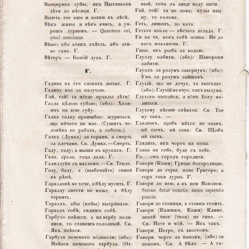 Starosvitsjkyj Bandurysta (158).jpg